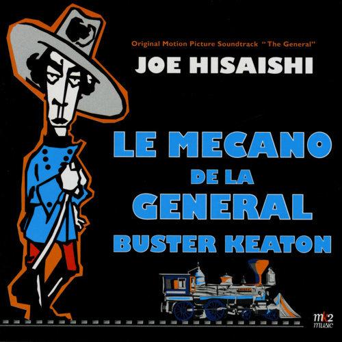 Le Mecano De La General (Bande Originale du Film)