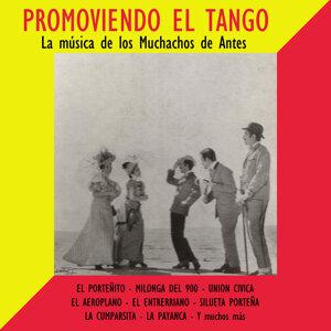 Promoviendo el Tango