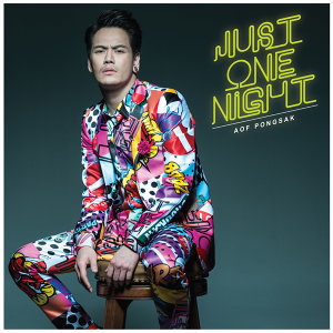 JUST ONE NIGHT - Single