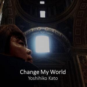 Change My World - Single
