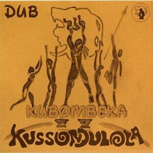 Kubombeka (Dub)