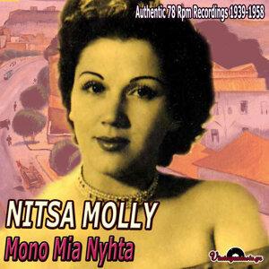 Mono Mia Nyhta (Authentic 78 Rpm Recordings1939-1958)