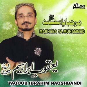 Marhaba Ya Muhammad - Islamic Naats