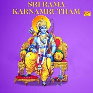 Sri Rama Karnamrutham