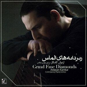 Grind Fine Diamonds
