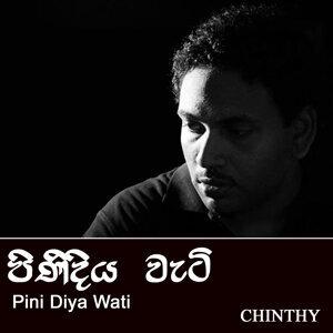 Pini Diya Wati - Single