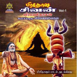 Pradhosha Sivan, Vol. 1
