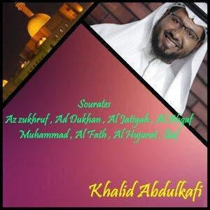 Sourates Az zukhruf , Ad Dukhan , Al Jatiyah , Al Ahqaf , Muhammad , Al Fath , Al Hujurat , Qaf - Quran