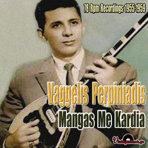 Mangas Me Kardia: 78 Rpm Recordings 1955-1959