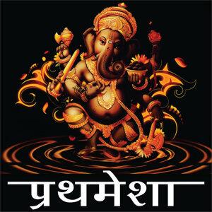 Prathamesha