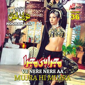 Ve Nere Nere Aa (Mujra Hi Mujra), Vol. 36