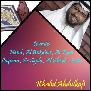 Sourates Naml , Al Ankabut , Ar Rum , Luqman , As Sajda , Al Ahzab , Saba - Quran