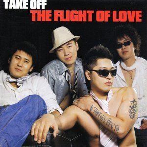 The Flight of Love