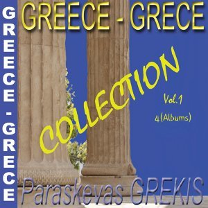Greece - Grèce : Collection Paraskevas Grekis, Vol.1 - 4 Albums