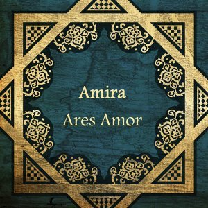 Ares Amor