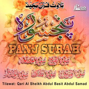 Panj Surah (Tilawat-E-Quran)