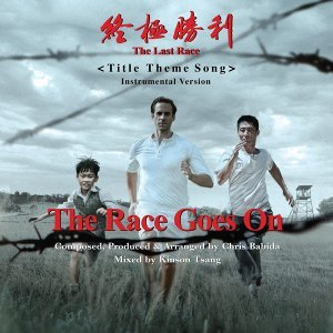 The Race Goes On - From Movie<The Last Race>Title Theme Song (Instrumental)