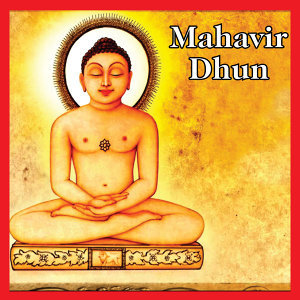 Mahavir Dhun - Single
