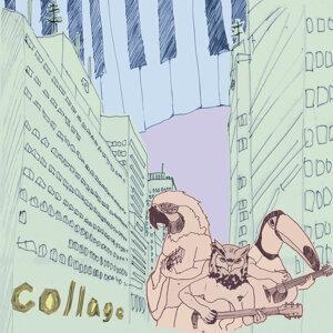 コラージュ (collage)