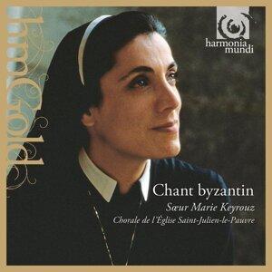 Sœur Marie Keyrouz: Chant Byzantin