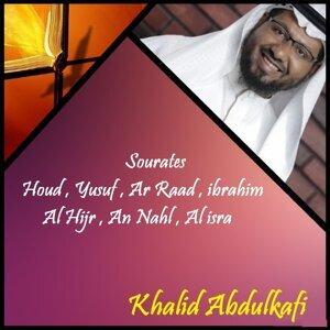 Sourates Houd , Yusuf , Ar Raad , ibrahim , Al Hijr , An Nahl , Al isra - Quran