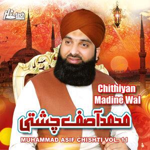 Chithiyan Madine Wal, Vol. 11 - Islamic Naats