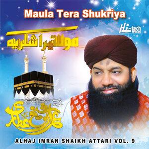 Maula Tera Shukriya, Vol. 9 - Islamic Naats