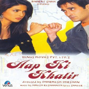 Aap Ki Khatir - Original Motion Picture Soundtrack