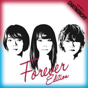 Kokuhaku - Forever Edition