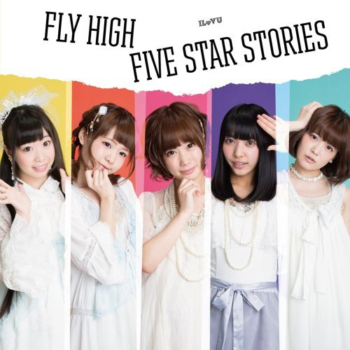 FLY HIGH / FIVE STAR STORIES アルバムカバー