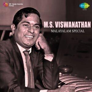 M.S. Viswanathan - Malayalam Special