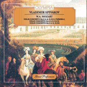 Mozart: Violin Concerto No. 2, 3 & 5