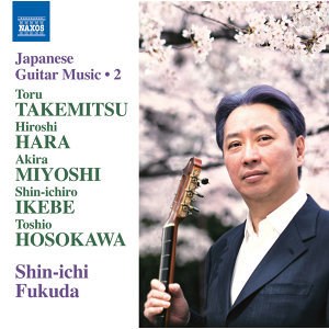 Japanese Guitar Music, Vol. 2