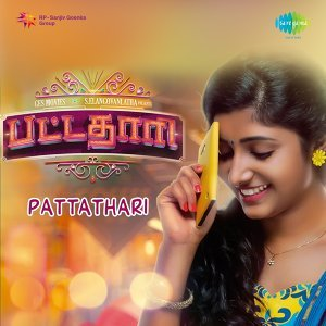 Pattathari - Original Motion Picture Soundtrack