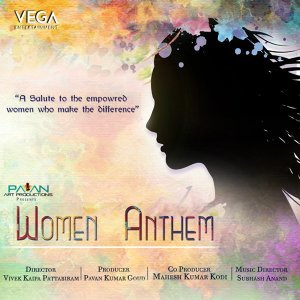 Women Anthem