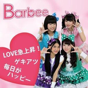 LOVE急上昇! (LOVE Soaring!)