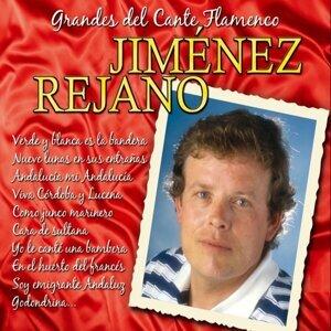 Grandes del Cante Flamenco : Jiménez Rejano