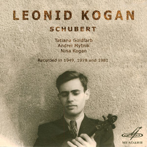 Schubert: Violin Sonatas & Fantasie in C