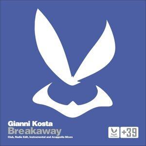 Breakaway - EP
