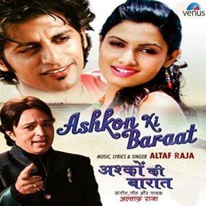 Ashkon Ki Baraat