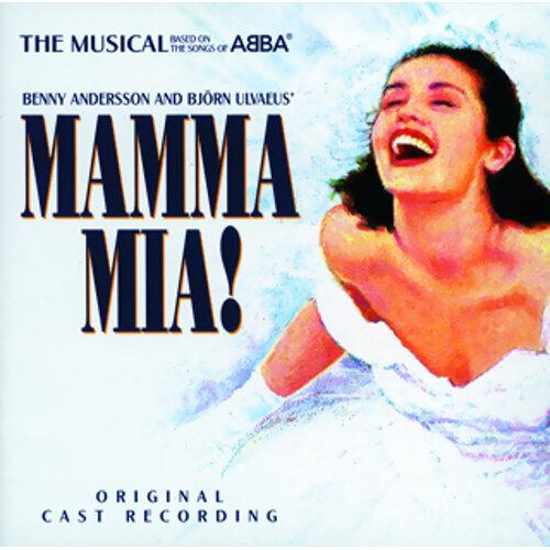 "Our Last Summer - 1999 / Musical ""Mamma Mia"""