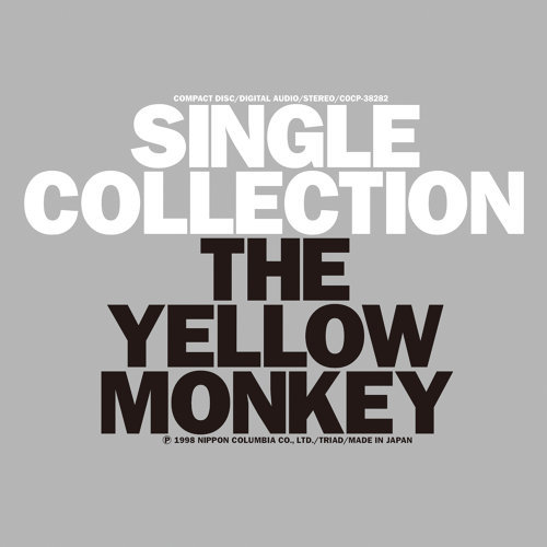 SINGLE COLLECTION (Remastered)