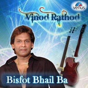 Bisfot  Bhail Ba - Vinod Rathod