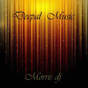 Deepal Music