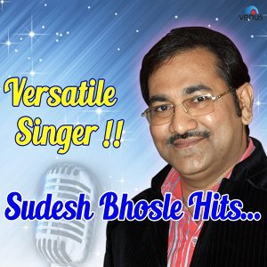 Versatile Singer