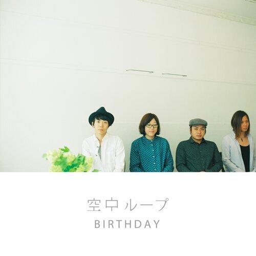 BIRTHDAY アルバムカバー