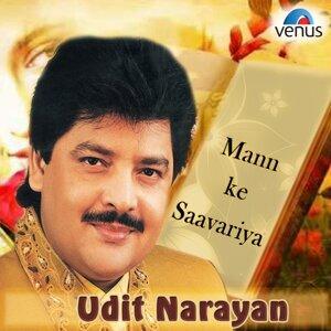 Mann Ke Saavariya - Udit Narayan - Man Ke Saavariya