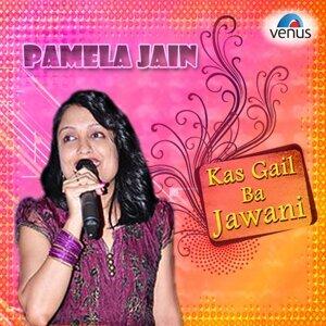 Kas Gail Ba Jawani - Pamela Jain