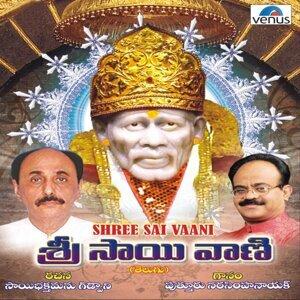 Shree Sai Vaani