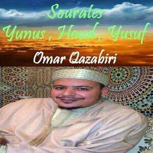 Sourates Yunus , Houd , Yusuf - Quran